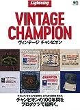 Lightning Archives  VINTAGE CHAMPION (エイムック Lightning Archives)