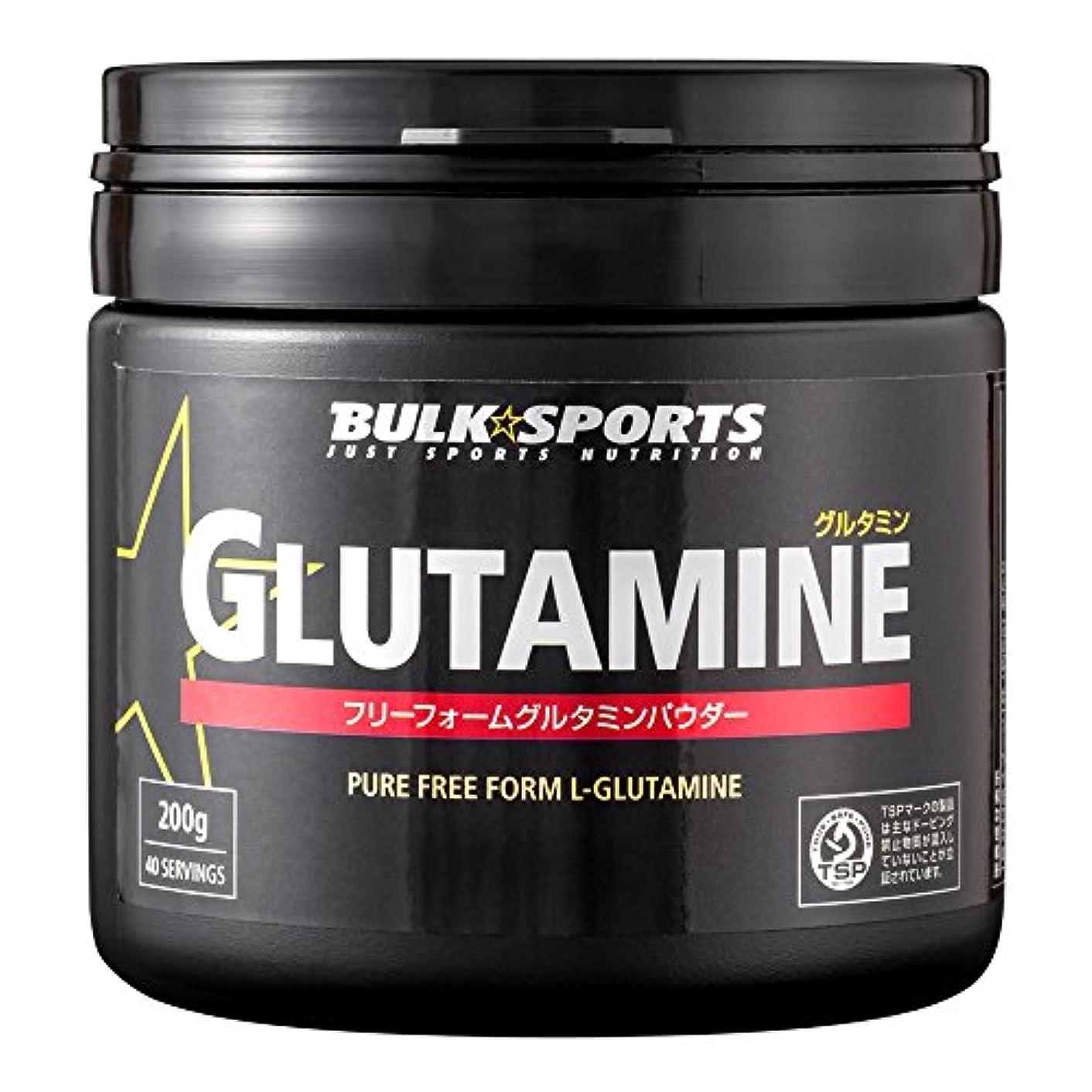 海岸酸化する間違いなくバルクスポーツ アミノ酸 グルタミン 200g
