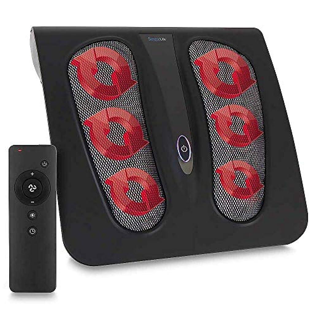 ドライバ杭聖域SereneLife Deep Kneading Shiatsu Foot Massager - Home Spa Foot Therapy Massage Machine with Heat Function, Remote...