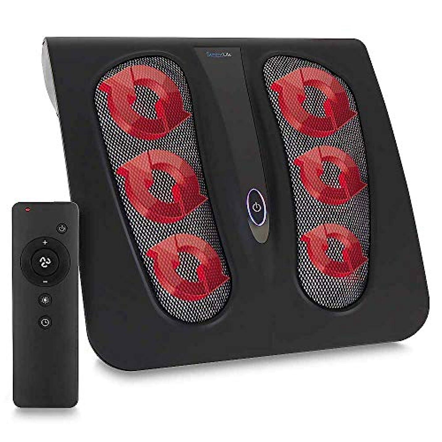 岩珍しい先SereneLife Deep Kneading Shiatsu Foot Massager - Home Spa Foot Therapy Massage Machine with Heat Function, Remote...