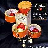 Galler ガレー オレンジビジュ レスカリエS ベルギーチョコレート (プラリネチョコ 7個入り)