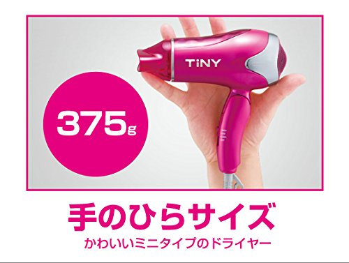 KOIZUMI(コイズミ) TiNY(タイニー) 【手のひらサイズ 風圧ファン搭載】マイナスイオンヘアドライヤー ホワイト KHD-9700/W