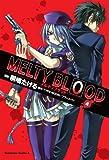 MELTY BLOOD(4) (角川コミックス・エース)