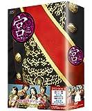 宮 ‾Love in Palace BOX 2[日本語字幕入り] [DVD]