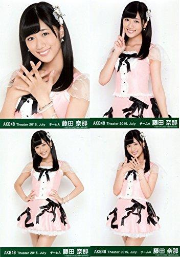 AKB48 公式生写真 Theater 2015.July 月別07月 【藤田奈那】 4枚コンプ -