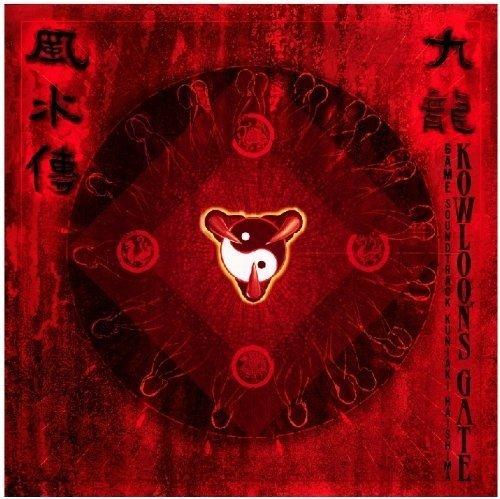 九龍風水傳原聲音樂專輯~クーロンズ・ゲート オリジナルサウンドコレクション~(初回限定生産)の詳細を見る