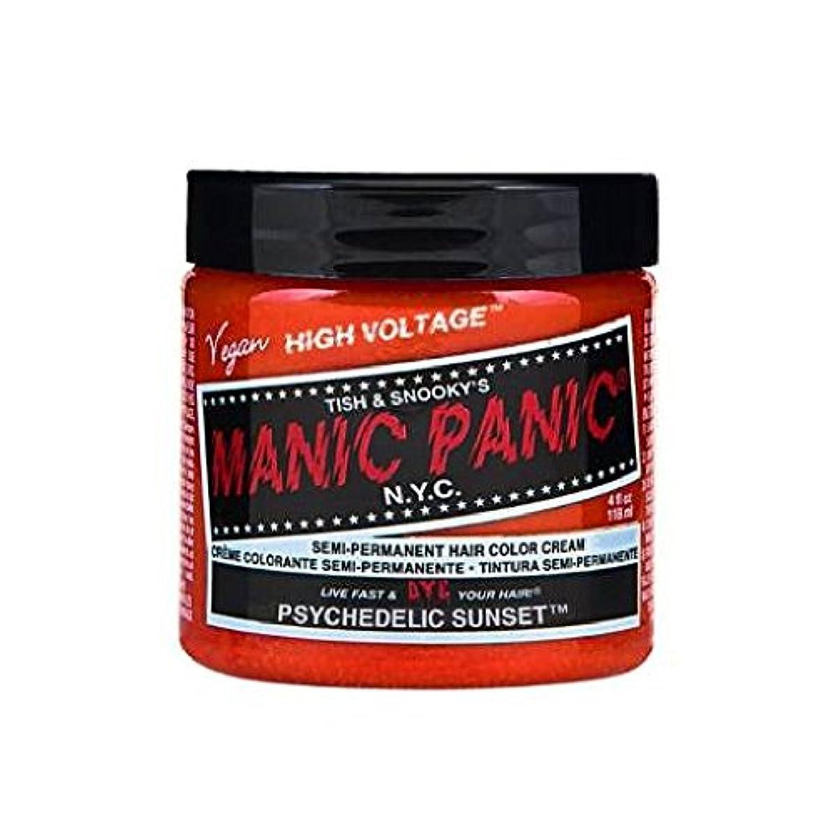 賞ゆりかご人種MANIC PANIC マニックパニック 118ml Psychedelic Sunset サイケデリックサンセット MC11044