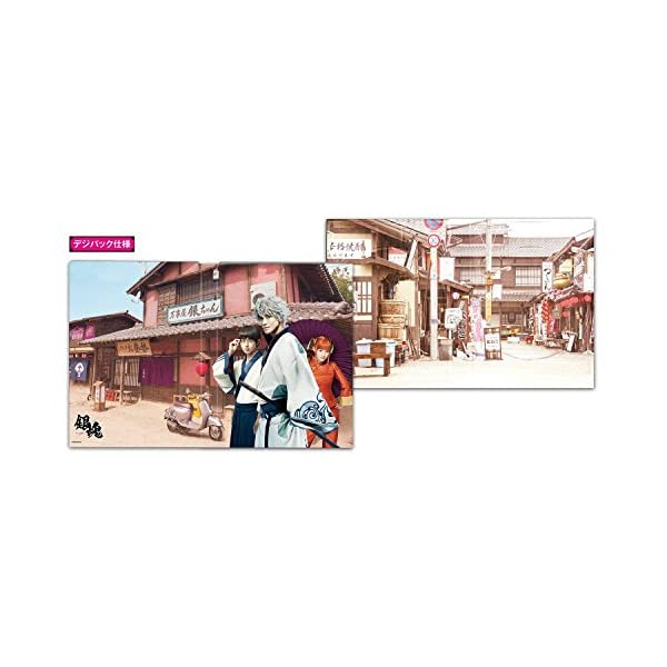 【Amazon.co.jp限定】銀魂 ブルーレ...の紹介画像3