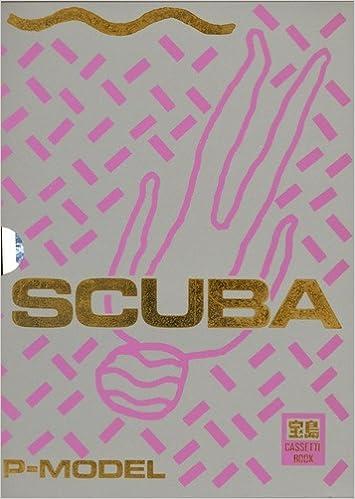 SCUBA (宝島カセットブック) | P...