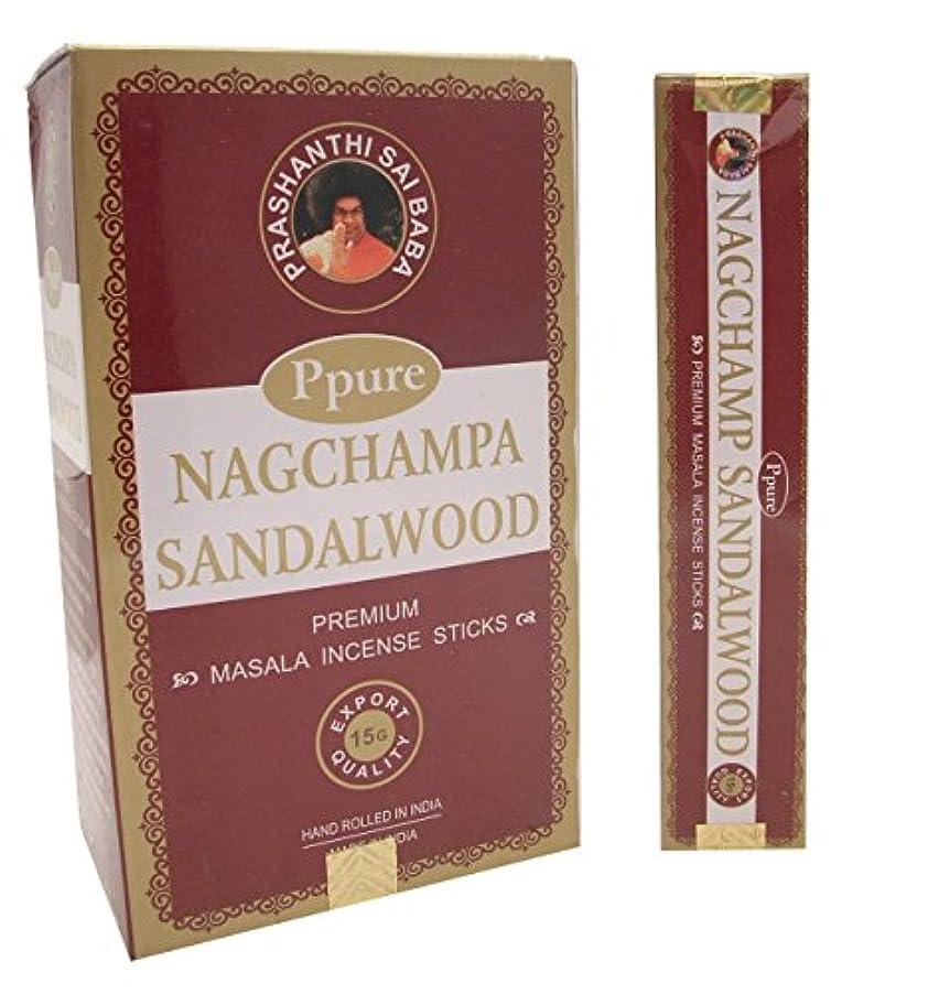 ありふれた精度所有権Ppure Nag ChampaプレミアムMasalaお香サンダルウッド