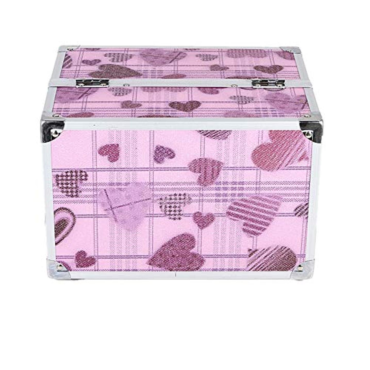 障害者焦がす長方形化粧オーガナイザーバッグ かわいいハートパターントラベルアクセサリーのためのポータブル化粧ケースシャンプーボディウォッシュパーソナルアイテム収納トレイ 化粧品ケース