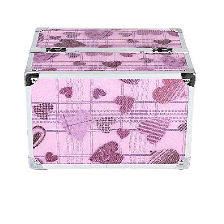 一節家具消す化粧オーガナイザーバッグ かわいいハートパターントラベルアクセサリーのためのポータブル化粧ケースシャンプーボディウォッシュパーソナルアイテム収納トレイ 化粧品ケース