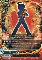 【シングルカード】EB01) 太陽拳サンシャイン・インパクト ドラゴンW 究極レア EB01 S001