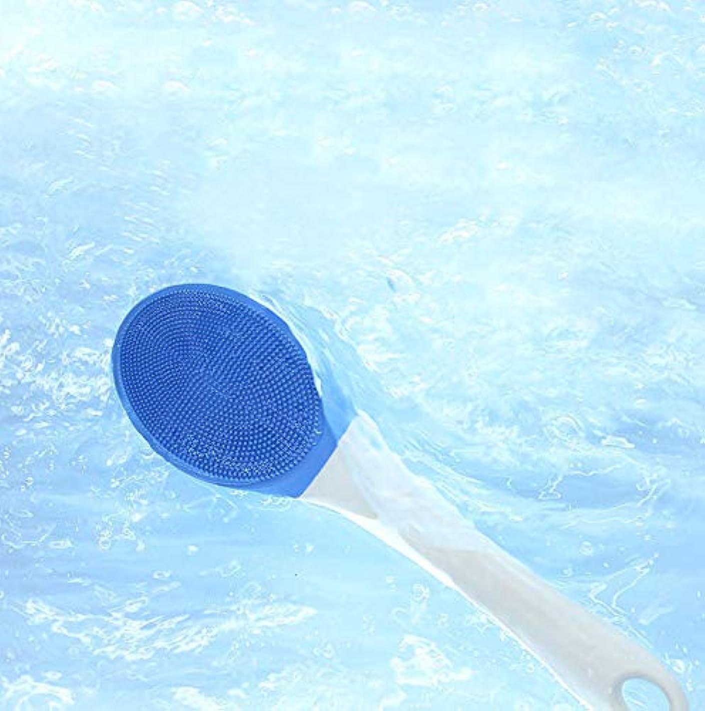 もつれしてはいけないコピー電気バスブラシ、防水ボディ、洗顔ブラシロングハンドルソニック電動スクラバーディープクリーニング用3スピード調整可能なパルス振動,Blue