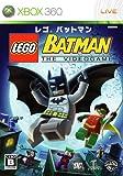 「レゴ バットマン(LEGO BATMAN)」の画像