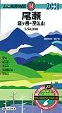 山と高原地図 尾瀬 燧ケ岳・至仏山 2011年版