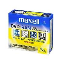 maxell 録画用 DVD-RAM 120分 3倍速対応 10枚 5mmケース入 DRM120ES.S1P10S