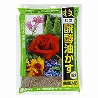 大和 技・醗酵油かす(粉末) 500g