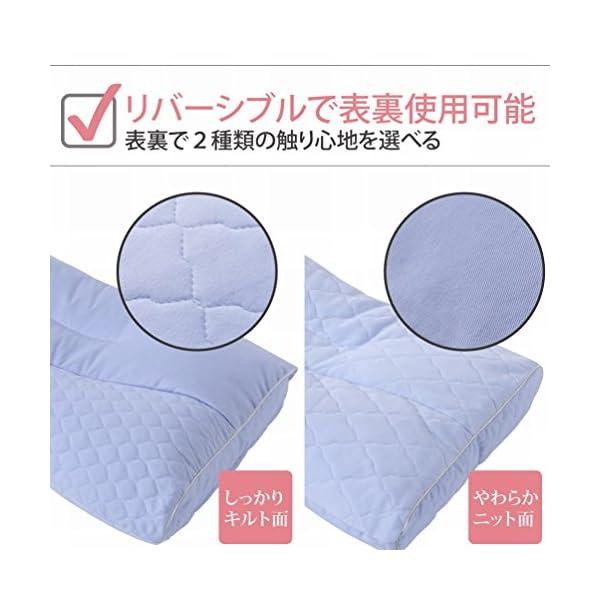 東京西川 枕 医師がすすめる健康枕 もっと肩楽...の紹介画像7