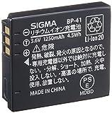 SIGMA リチウムイオンバッテリー BP-41 画像