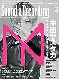 Sound & Recording Magazine (サウンド アンド レコーディング マガジン) 2018年 4月号 [雑誌]