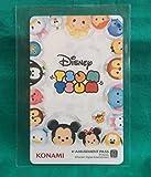 ディズニー ツムツム アーケード 限定 e-AMUSEMENT PASS e-PASS イーパス Disney