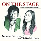 ON THE STAGE 画像