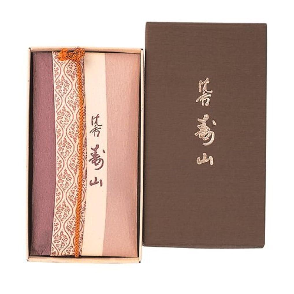 プラットフォーム検出ミシン香木の香りのお香 沈香寿山 コーン24個入【お香】