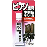 ソフト99 ピアノ家具木製品 手入れ剤 40g