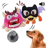 犬のおもちゃ退屈インタラクティブGiggleぬいぐるみ犬のおもちゃ復活ボールのおもちゃ運動中小の犬のための電子揺れクレイジーバウンス玩具ペットのための退屈トレーニング2カバー
