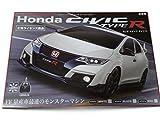 Honda CIVIC TYPE R フルファンクショナルラジオコントールカー(WHITE)