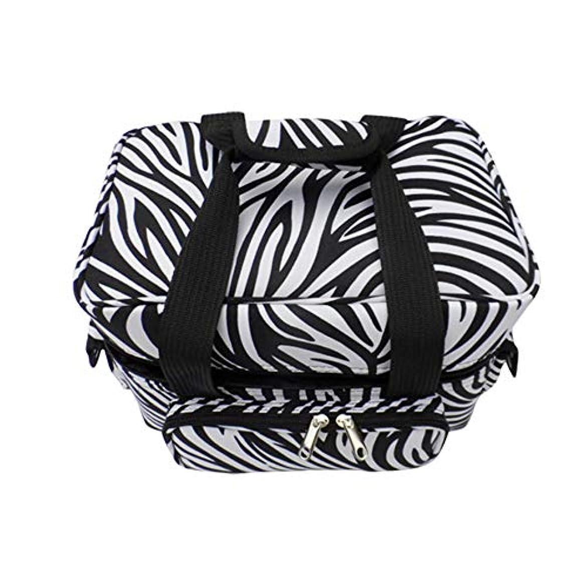 発症委託宣言する化粧オーガナイザーバッグ ゼブラストライプポータブル化粧品バッグ美容メイクアップと女の子女性旅行とジッパーとトレイで毎日のストレージ 化粧品ケース