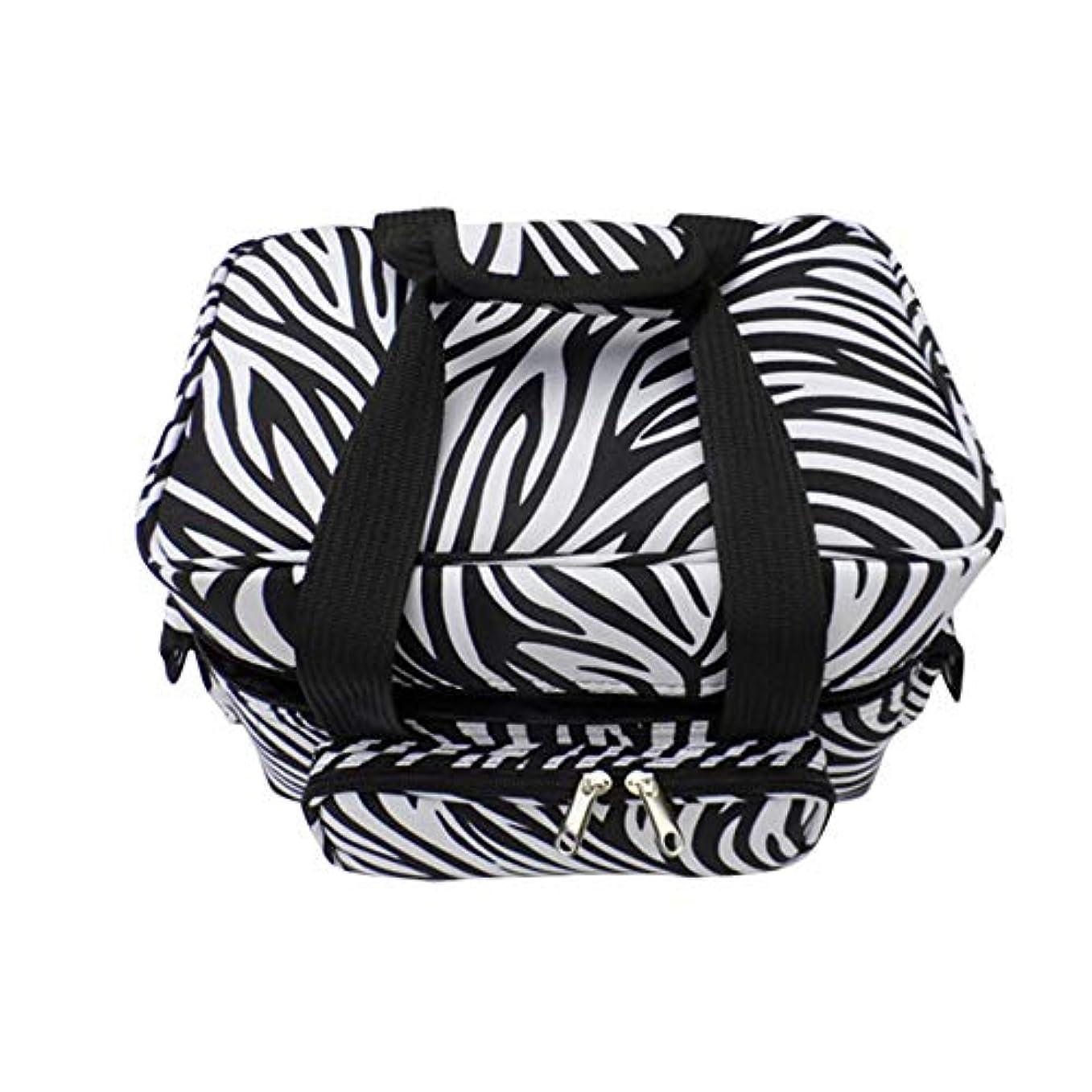 化粧オーガナイザーバッグ ゼブラストライプポータブル化粧品バッグ美容メイクアップと女の子女性旅行とジッパーとトレイで毎日のストレージ 化粧品ケース