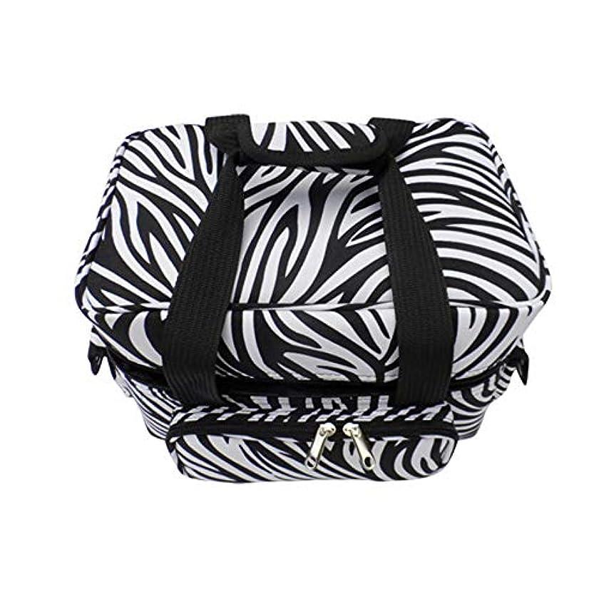 威する幸運なことにブロッサム化粧オーガナイザーバッグ ゼブラストライプポータブル化粧品バッグ美容メイクアップと女の子女性旅行とジッパーとトレイで毎日のストレージ 化粧品ケース