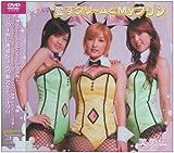 シングルV「愛すクリ~ムとMyプリン」 [DVD]