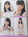 AKB48 2016年 3月 March 福袋当選品 月別 復刻版 生写真 共通ポーズ 4種コンプ 小嶋真子