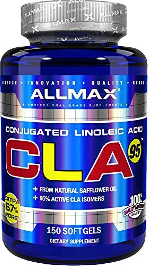 霧忘れられない発疹海外直送品 Allmax Nutrition CLA 95 150 Softgels
