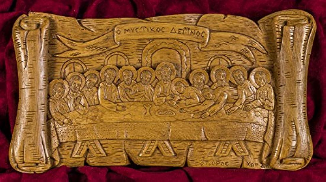 まともなメタルライン気味の悪い最後の晩餐手彫りAromatic Greekロシア正教Plaque Made withピュアワックス、Mastic and IncenseからマウントAthos