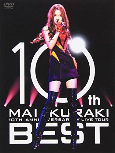 """『10TH ANNIVERSARY MAI KURAKI LIVE TOUR """"BEST"""" [DVD]』のトップ画像"""