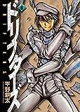 ドリフターズ コミック 1-6巻セット