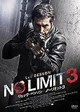 海外ドラマ No Limits: Season 3 (第1話~第6話) リュック・ベッソン ノーリミット3 無料視聴