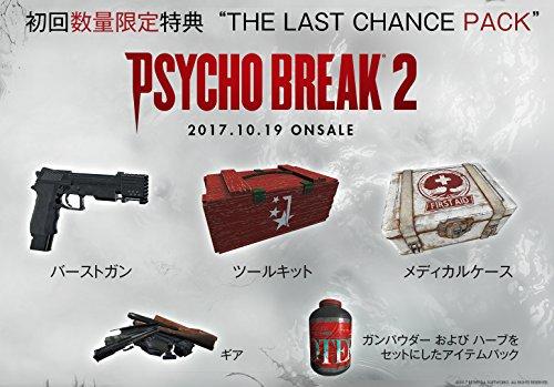 PsychoBreak 2(サイコブレイク2) 【初回数量限定特典】
