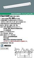 パナソニック FHF32×1 富士型 FSA41038FVPN9