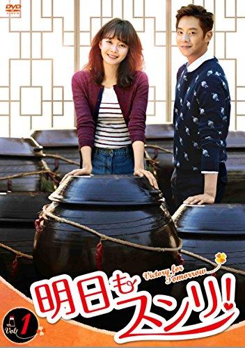 明日もスンリ! DVD-BOX2[DVD]