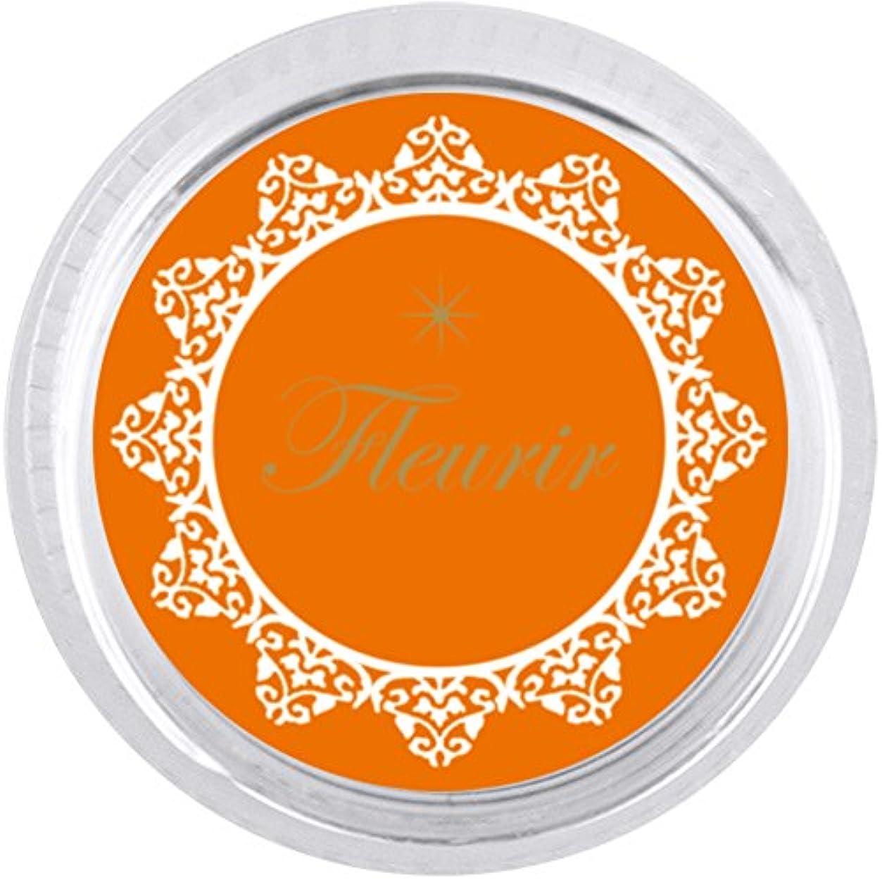 信仰元気請求書カラーパウダー オレンジ
