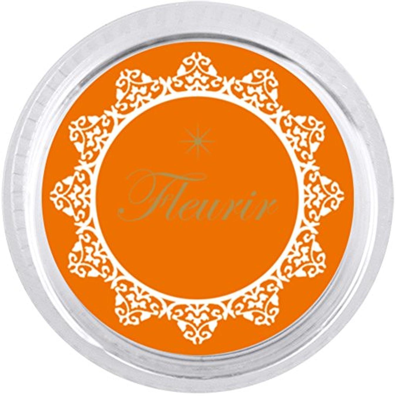 火山学者けん引エンターテインメントカラーパウダー オレンジ