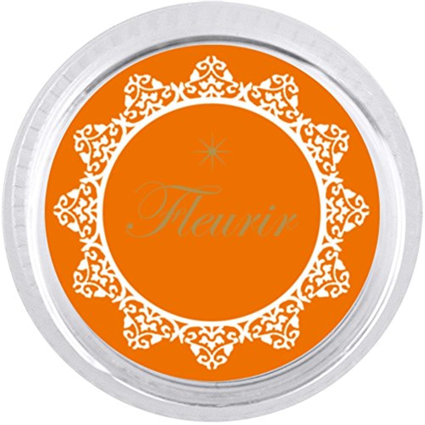 円形の恩恵排除カラーパウダー オレンジ