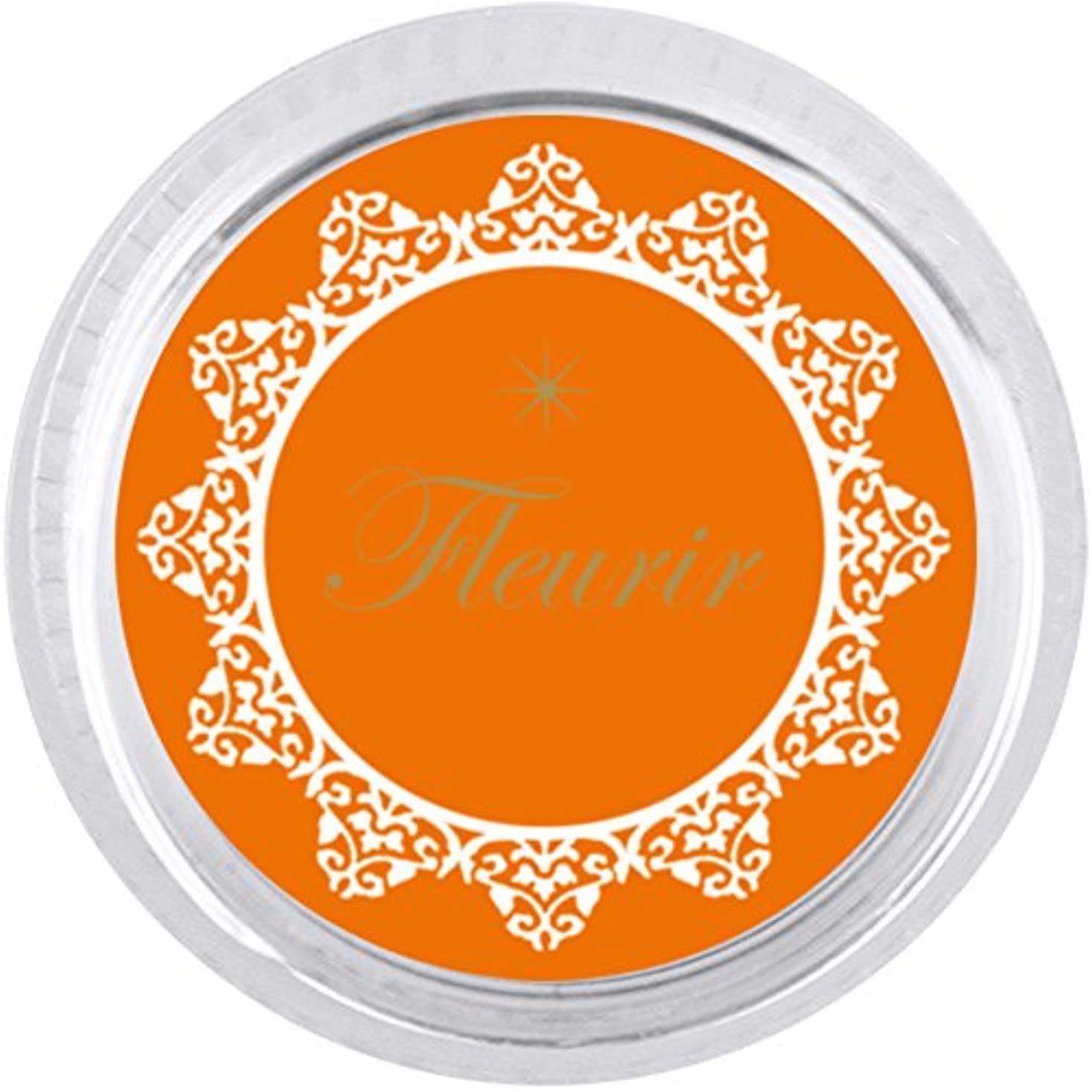 ポテト継続中適格カラーパウダー オレンジ