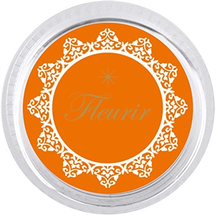 祈り手伝う勢いカラーパウダー オレンジ