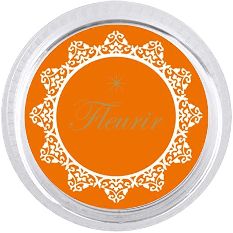 マスクレクリエーション絡まるカラーパウダー オレンジ